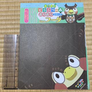 ニンテンドースイッチ(Nintendo Switch)のあつまれ どうぶつの森 おりおりシリーズVol.4「フータ」(印刷物)
