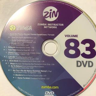 ズンバ(Zumba)のズンバ ZIN83  DVD (スポーツ/フィットネス)