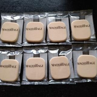 マキアージュ(MAQuillAGE)のMAQuillAGE スポンジパフ 8個(パフ・スポンジ)