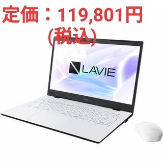 エヌイーシー(NEC)の新品未開封 NEC PC-HM550PAW-2 LAVIE(HM550シリーズ)(ノートPC)