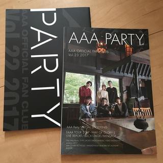 トリプルエー(AAA)のA A A会報 NO.22.23(アート/エンタメ/ホビー)
