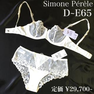 シモーヌペレール(Simone Perele)のシモーヌペレール 定番人気セット 新品未使用(ブラ&ショーツセット)