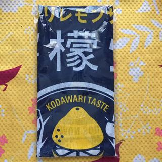 コカコーラ(コカ・コーラ)の檸檬堂 オリジナル手拭い(ノベルティグッズ)