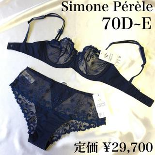 シモーヌペレール(Simone Perele)のSimone Perele シモーヌペレール 定番人気セット 新品未使用(ブラ&ショーツセット)