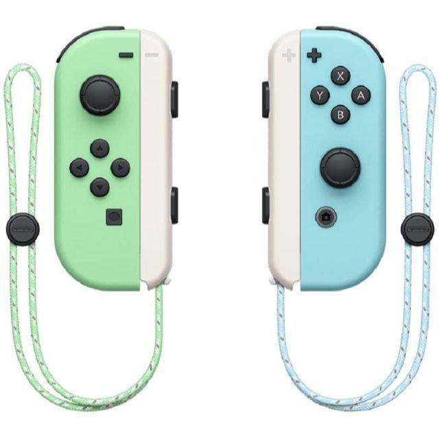 任天堂(ニンテンドウ)の【新品未開封】Nintendo Switch あつまれ どうぶつの森セット エンタメ/ホビーのゲームソフト/ゲーム機本体(家庭用ゲーム機本体)の商品写真