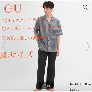 ジーユー(GU)のGU 新品 メンズルームウェア パジャマ上下セット 長袖部屋着 ジャージー XL(ジャージ)