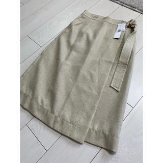 ミッシェルクラン(MICHEL KLEIN)の最終値下げ 新品 タグ付き ミッシェルクラン スカート ラップ(ひざ丈スカート)