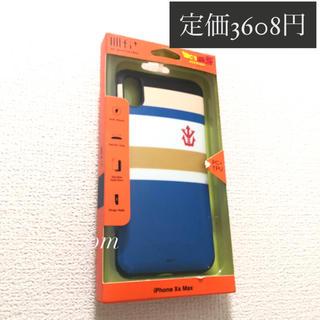 バンダイ(BANDAI)の新品未開封 iPhoneXS Max ケース イーフィット ベジータ(iPhoneケース)
