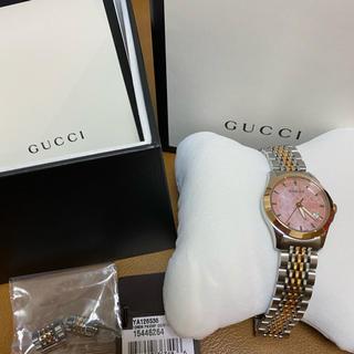 グッチ(Gucci)の正規品グッチ Gタイムレス ピンクパール(腕時計)