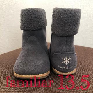 ファミリア(familiar)のfamiliar ブーツ 13.5(ブーツ)