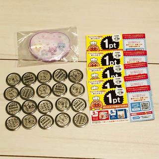 アンパンマン(アンパンマン)のガストコイン20枚& ミュークルドリーミー&ポイントカード5pt(キャラクターグッズ)