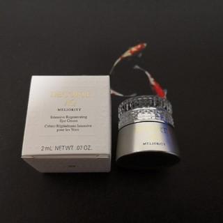 コスメデコルテ(COSME DECORTE)の最高級 コスメデコルテAQ ミリオリティ  インテンシブ アイクリーム n2g(アイケア/アイクリーム)