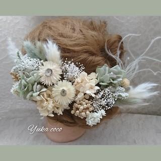 ドライフラワー ヘッドドレス 髪飾り❁︎成人式 結婚式 前撮り 振袖 色打掛 (ヘッドドレス/ドレス)
