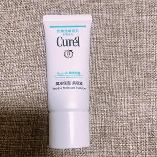 キュレル(Curel)の新品 未使用 箱無し キュレル潤浸保湿美容液 40g(美容液)