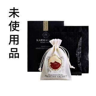 KARMAKAMETのトラディショナル・アジアン・パフュームサシェ[ウーロン茶](アロマ/キャンドル)