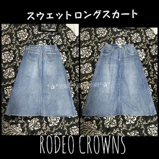 ロデオクラウンズワイドボウル(RODEO CROWNS WIDE BOWL)のRODEO CROWNS スウェット ロングスカート(ロングスカート)