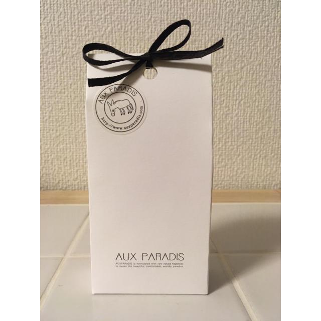 AUX PARADIS(オゥパラディ)のAUX PARADIS オゥパラディOsmanthus オスマンサス 30ml コスメ/美容のメイク道具/ケアグッズ(その他)の商品写真