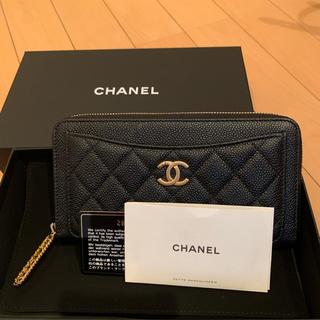 シャネル(CHANEL)のシャネル  CHANEL 財布 ロゴプレート ジップウォレット(財布)