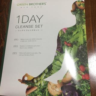 ジービー(GB)のGB 1DAYクレンズファスティングセット(ダイエット食品)