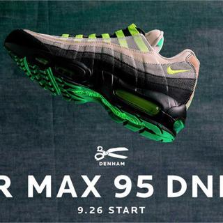 デンハム(DENHAM)のAIR MAX 95 DNHM(スニーカー)