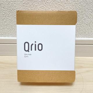 ソニー(SONY)のQrio Hub キュリオハブ Q-H1 キュリオキーセット(その他)