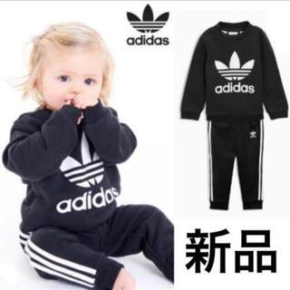 adidas - 新品 アディダス 赤ちゃん 上下セット
