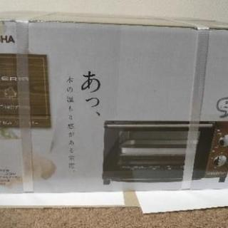ドウシシャ(ドウシシャ)の【新品・未開封】ビッグオーブントースター 木目(ダークウッド)&ホワイト(調理機器)