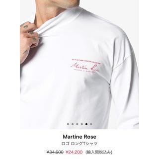 ジョンローレンスサリバン(JOHN LAWRENCE SULLIVAN)のMARTINE ROSE モックネック ロングtシャツ(Tシャツ/カットソー(七分/長袖))