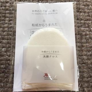 和紙からうまれた洗顔クロス(洗顔ネット/泡立て小物)