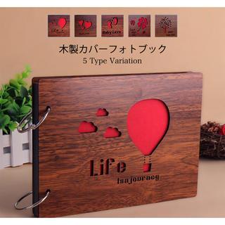 木製カバーフォトブック(ブックカバー)
