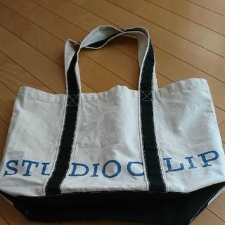 スタディオクリップ(STUDIO CLIP)のstudio clip スタジオクリップ トートバッグ(トートバッグ)