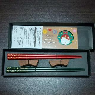 ハローキティ(ハローキティ)のキティちゃん お箸 箸置き セット(カトラリー/箸)