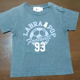 ラブラドールリトリーバー(Labrador Retriever)のラブラドールTシャツ 90cm(Tシャツ/カットソー)