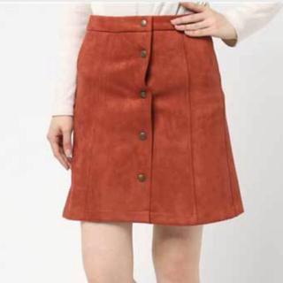 ローズバッド(ROSE BUD)のローズバッド♡前ボタン台形スカート(ミニスカート)