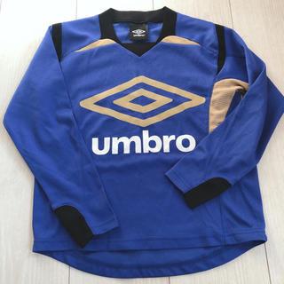 アンブロ(UMBRO)のkz様【umbro 120 長袖 Tシャツ】サッカー フットサル (ウェア)