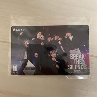 ボウダンショウネンダン(防弾少年団(BTS))のbreak the silence ムビチケ(K-POP/アジア)