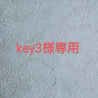 ミツビシ(三菱)の三菱鉛筆2H(1ダース) H(1ダース)(鉛筆)