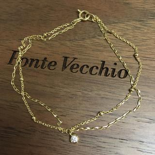 ポンテヴェキオ(PonteVecchio)のポンテヴェキオ 今期 K18 一粒ダイヤ ブレスレット 雑誌掲載(ブレスレット/バングル)