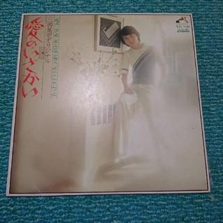 レコード  三善英史オリジナル  愛のいさかい(その他)