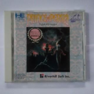 エヌイーシー(NEC)のプリンスオブペルシャ PCエンジン SUPER CD-ROM2 SYSTEM(家庭用ゲームソフト)