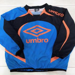 アンブロ(UMBRO)の【umbro 120 ピステ  メッシュ裏地】サッカー フットサル (ウェア)