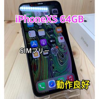 アップル(Apple)の【動作良好】【必読】iPhone XS 64 GB SIMフリー Gray 本体(スマートフォン本体)
