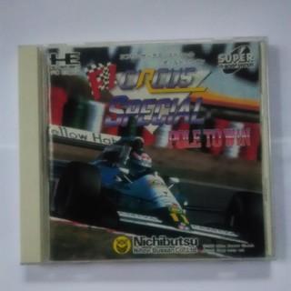 エヌイーシー(NEC)のF1サーカス・スペシャル PCエンジン SUPER CD-ROM2 SYSTEM(家庭用ゲームソフト)