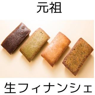 フィナンシェ【morie様専用ページ】がんふぃな(菓子/デザート)