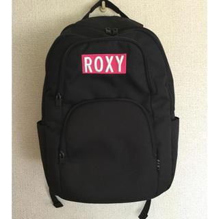 ロキシー(Roxy)のロキシー バックパック(バッグパック/リュック)