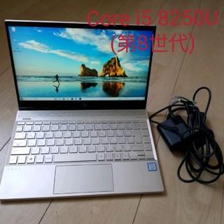 ヒューレットパッカード(HP)のHP ENVY 13-ah0011TU 第8世代(ノートPC)