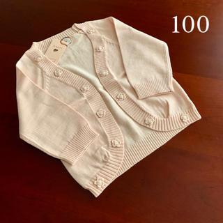 スーリー(Souris)の⭐️未使用品 スーリー 七分袖 カーディガン 100 サイズ(カーディガン)