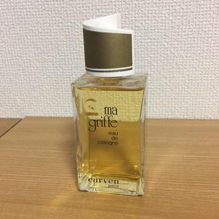 カルヴェン(CARVEN)のカルヴェン  カルヴァン マ・グリフ 120ml 未使用自宅保管  (香水(女性用))