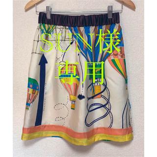 ツモリチサト(TSUMORI CHISATO)の【ツモリチサト】気球柄スカート(Mサイズ)(ひざ丈スカート)