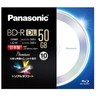 パナソニック(Panasonic)のパナソニック 録画用4倍速ブルーレイ片面2層50GB(追記型)10枚(その他)